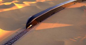 G TRAIN : WORLD'S FIRST PRIVATE TRAIN